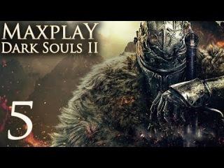 Прохождение игры: Dark Souls 2 Серия 5 Кто здесь крут?