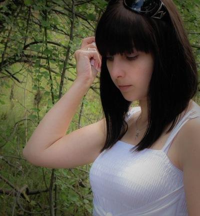Екатерина Артемова, 27 января , Тула, id40626608
