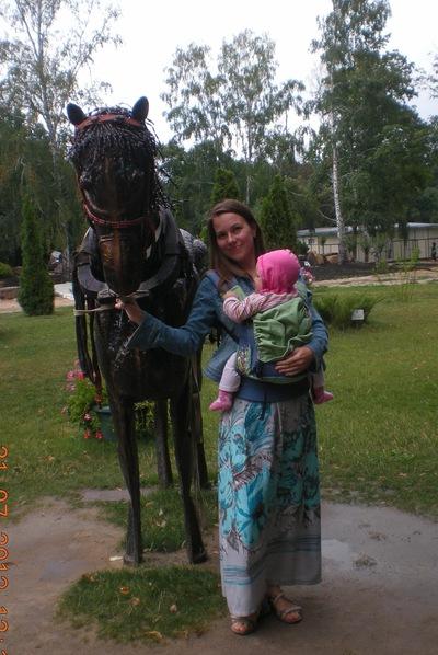 Мария Маслова, 20 июля , Харьков, id39104325