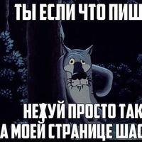 Анкета Александр Степанов