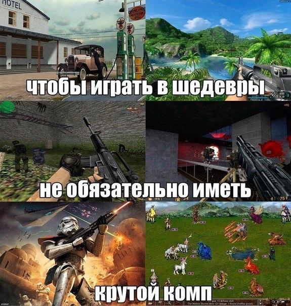 онлайн игры на 2