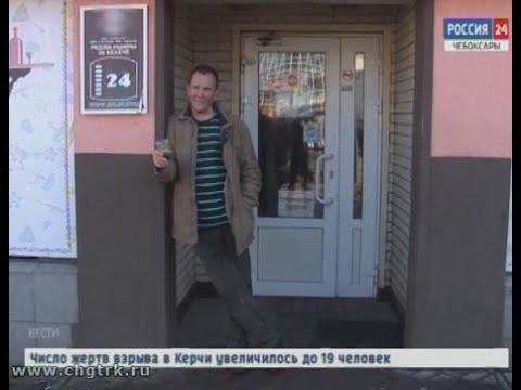 Родители учеников четырех чебоксарских школ пытаются избавиться от неприятного соседства с круглосут