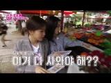 180820 Red Velvet @ Level Up Project Season 3 Ep.6