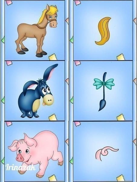 Игра Найди, чей хвост Дидактическая игра «Чей хвост» Задача: Закрепить знания о животных, развивать память, мышление, внимание и мелкую моторику рук. Ход игры: Однажды утром лесные звери