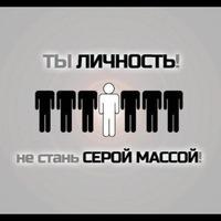 Чингиз Тлеулин, 29 февраля 1972, Москва, id116835678