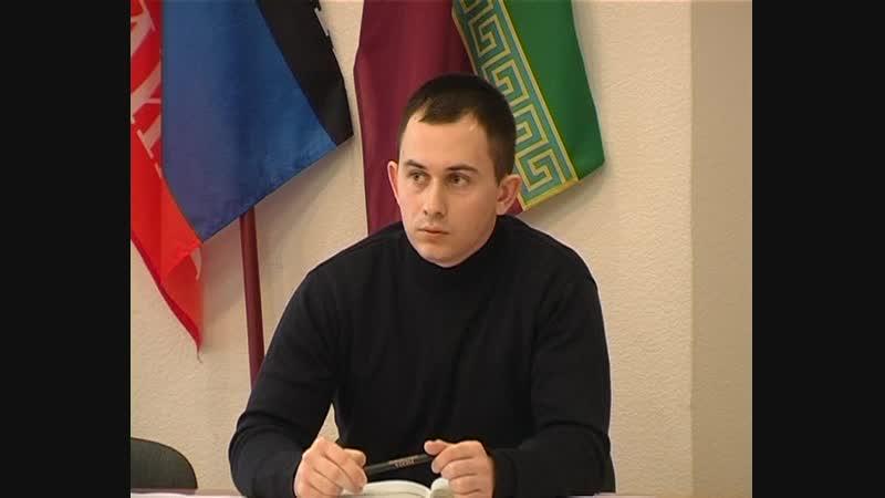 В администрации Старобешевского района состоялся Координационный совет по вопросам патриотического воспитания молодежи