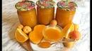 Джем Рецепт Абрикосово Апельсиновый Джем Густой и Очень Вкусный Apricot Orange Jam