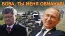 «Ни пяди волны!» — вокруг Керченского пролива возобновляется украинский боевой гопак