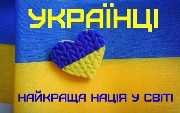 Международная организация по миграции намерена дополнительно оказать помощь 20 тыс. переселенцев в Украине - Цензор.НЕТ 758