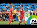 Бельгия и Тунис сыграли самый результативный матч МИР 24