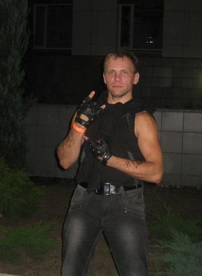 Виталик Ремнёв