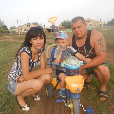 Кристина Сергиенко, 25 января , Самара, id147288390