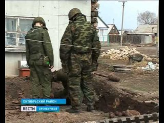 Снаряды времен Пугачевского бунта. Корреспонденты узнали мнение специалистов