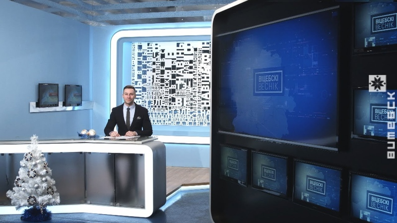 Витебский Вестник (11.01.2019)