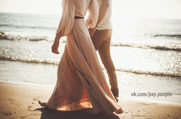 Любить - это взять на себя ответственность держать руку человека в любой жизненной ситуации.