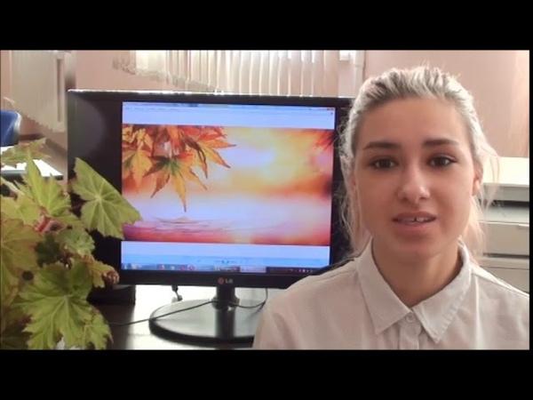 17 Жукова Анастасия студентка Канашского строительного техникума