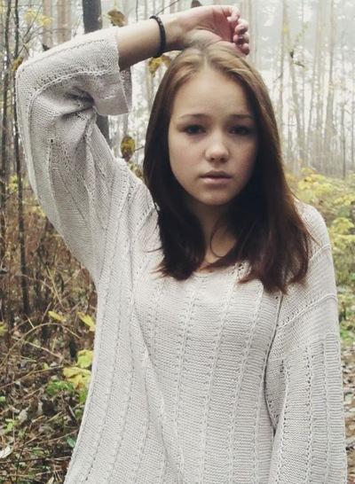 Каролина Авдеенко, 26 января 1997, Минск, id197031632