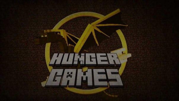 Голодные игры Майнкрафт онлайн