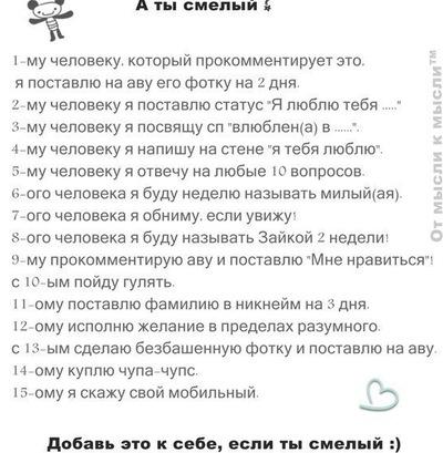 Юлия Корень, 8 сентября , Голышманово, id145093350