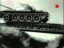 Броня РОССИИ. Средний танк Т-54, Т-55.avi