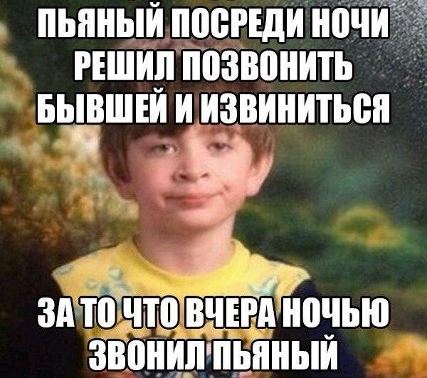 porzhat-s-pyanih