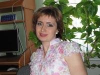 Ольга Самарина, 26 мая 1997, Ростов-на-Дону, id179813199