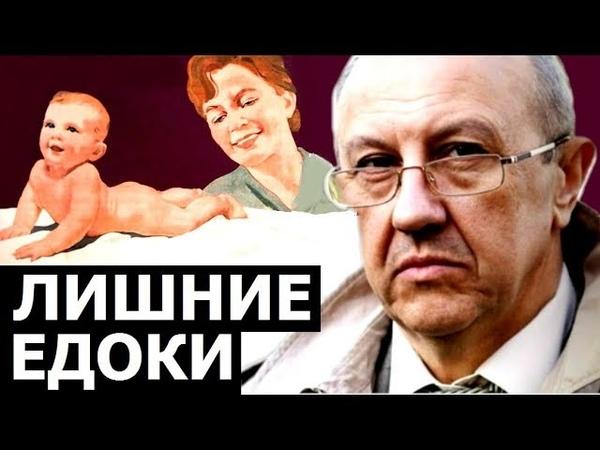 Русская чрезвычайная ситуация. Андрей Фурсов.