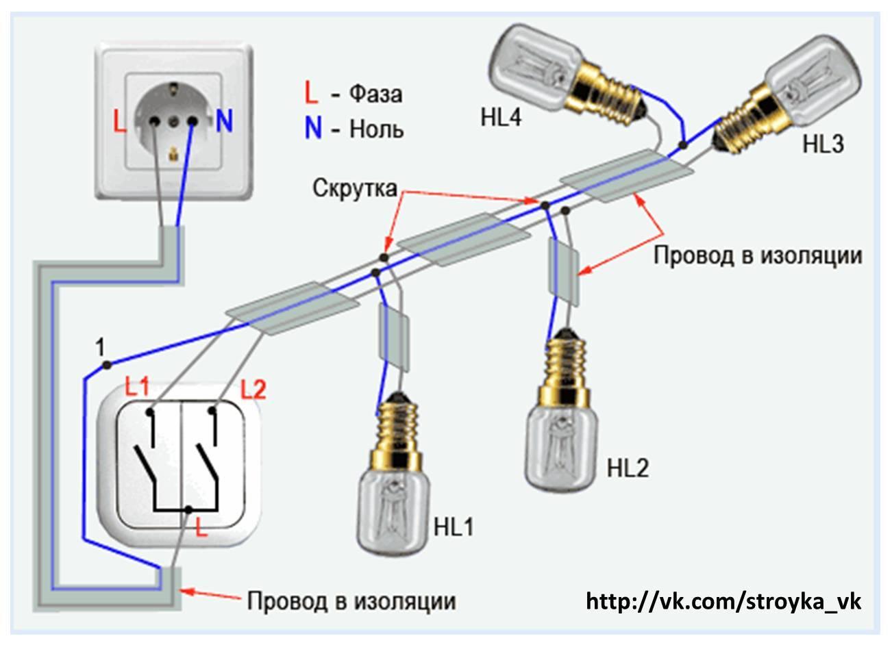 Схема подсоединения люстры к двухклавишному выключателю