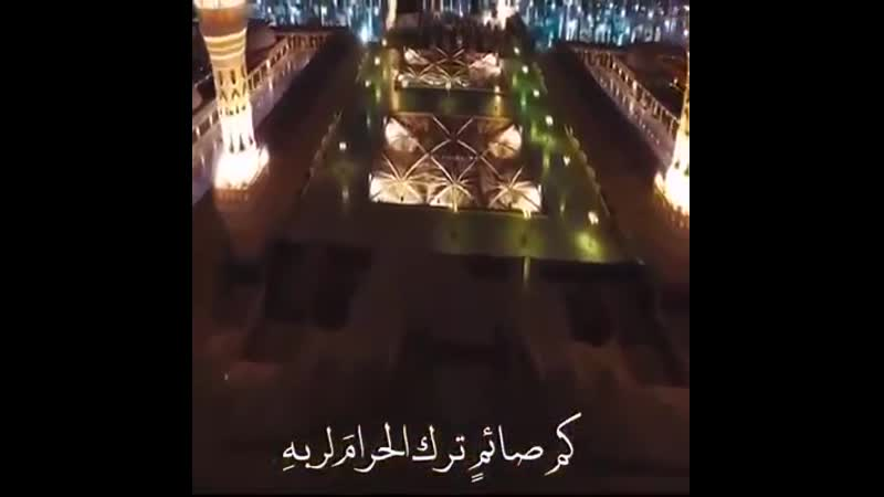 Ramadan mubarak 🌙🌴🕋🙌🏻🙂