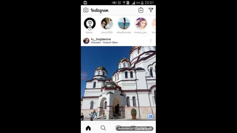 Что делать если нету звука в Instagram IGTV