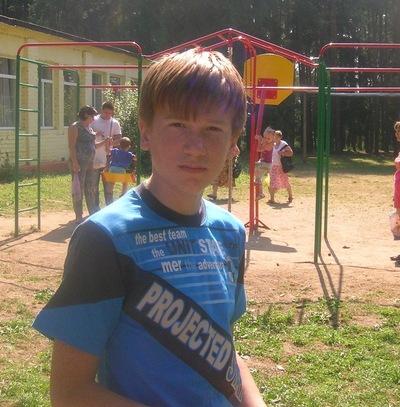 Саша Погодин, 18 сентября , Ярославль, id121902470