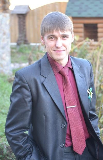 Коля Галайко, 19 декабря 1990, Новосибирск, id133177404