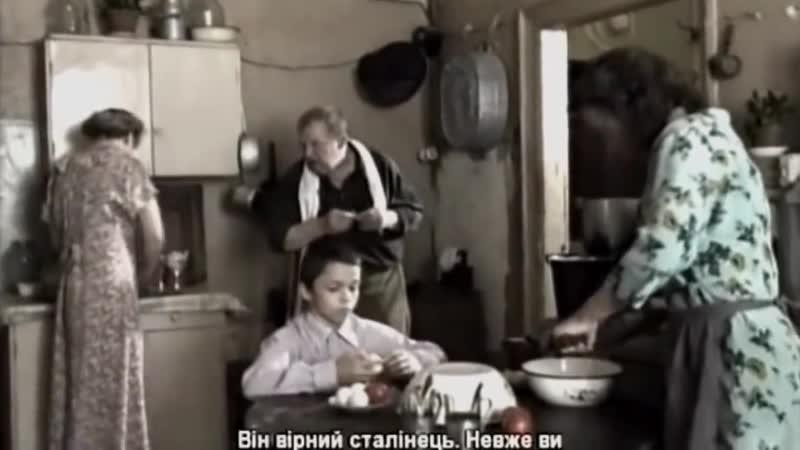 БЕРИЯ проигрыш (2 серия)