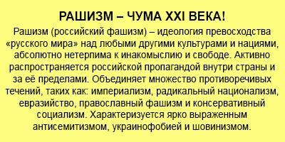 """Чубаров рассказал, как ФСБ шантажирует крымских татар: """"Или мы вас выпрем из Крыма, или вы будете вести себя так, как мы вас просим"""" - Цензор.НЕТ 1570"""