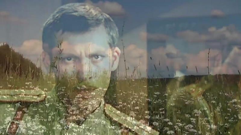 Песня русского офицера из кинофильма Новые приключения неуловимых в исполнении Владимира Ивашова.