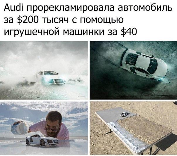 Фото №456246093 со страницы Сергея Русака