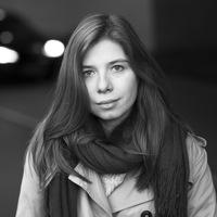 Вероника Шевердина