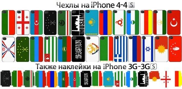 флаги цена