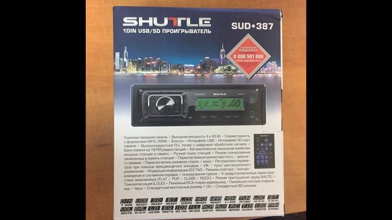 Автомагнитола Shuttle SUD-387 BlackGreen