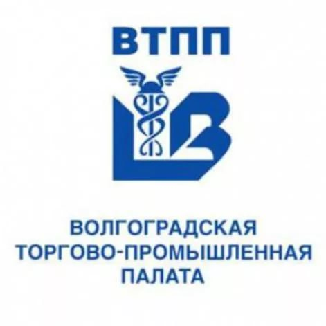 Волгоградская торгово-промышленная палата   Ассоциация предпринимателей Китая