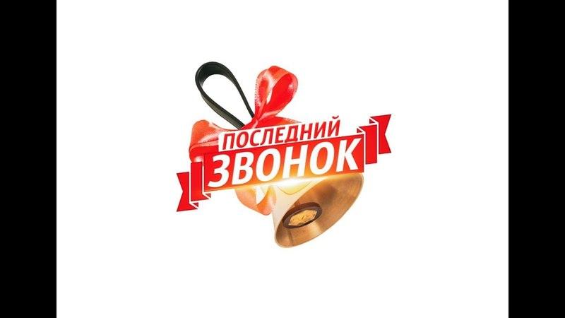 Г Бердск Лицей №6 9г класс Экстренные Новости