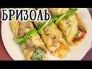 Бризоль из фарша   Французская кухня [ CookBook   Рецепты ]