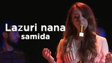 Samida - Lazuri nana