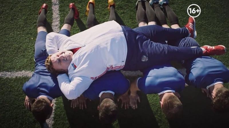 Футбол - это любовь навсегда! И не важно, что чемпионат Мира по футболу закончился, он продолжится на СТС! ⚽️ Сериал Большая игра – с 27 августа в 20:00 @tv_ctc ☝🏻☝🏻☝🏻 @vmurugov