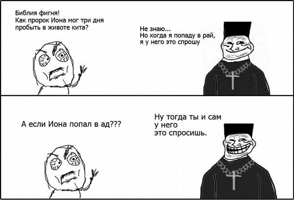православные аватарки: