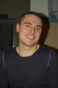 Dima Kozin