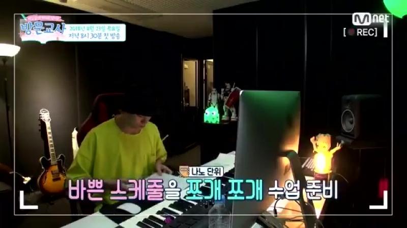 [선공개] 세븐틴 버논쌤, 수업전 고민에 빠짐 ft. 아빠통화
