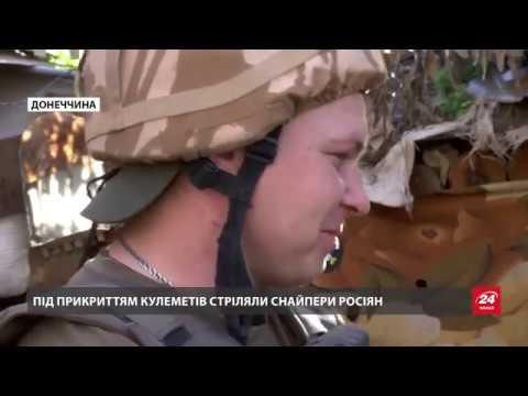 Силы ООС уничтожили склад боеприпасов российсих оккупантов