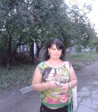 Юлия Васильева, 23 ноября 1985, Луганск, id219127561