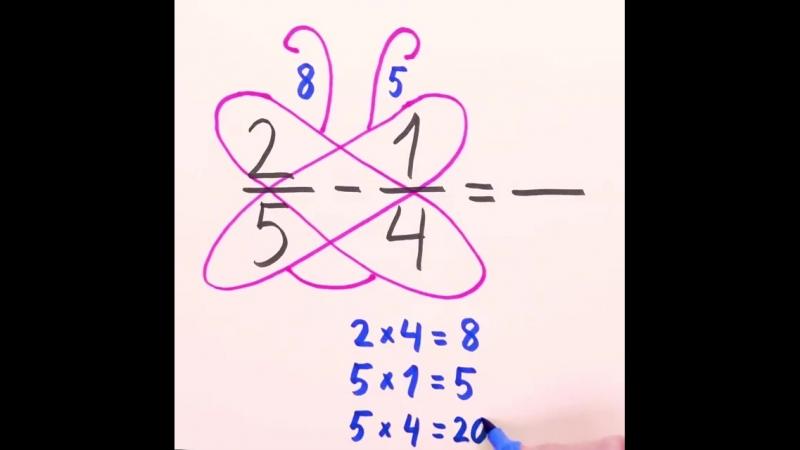 Интерессные математические лайфхаки 📱